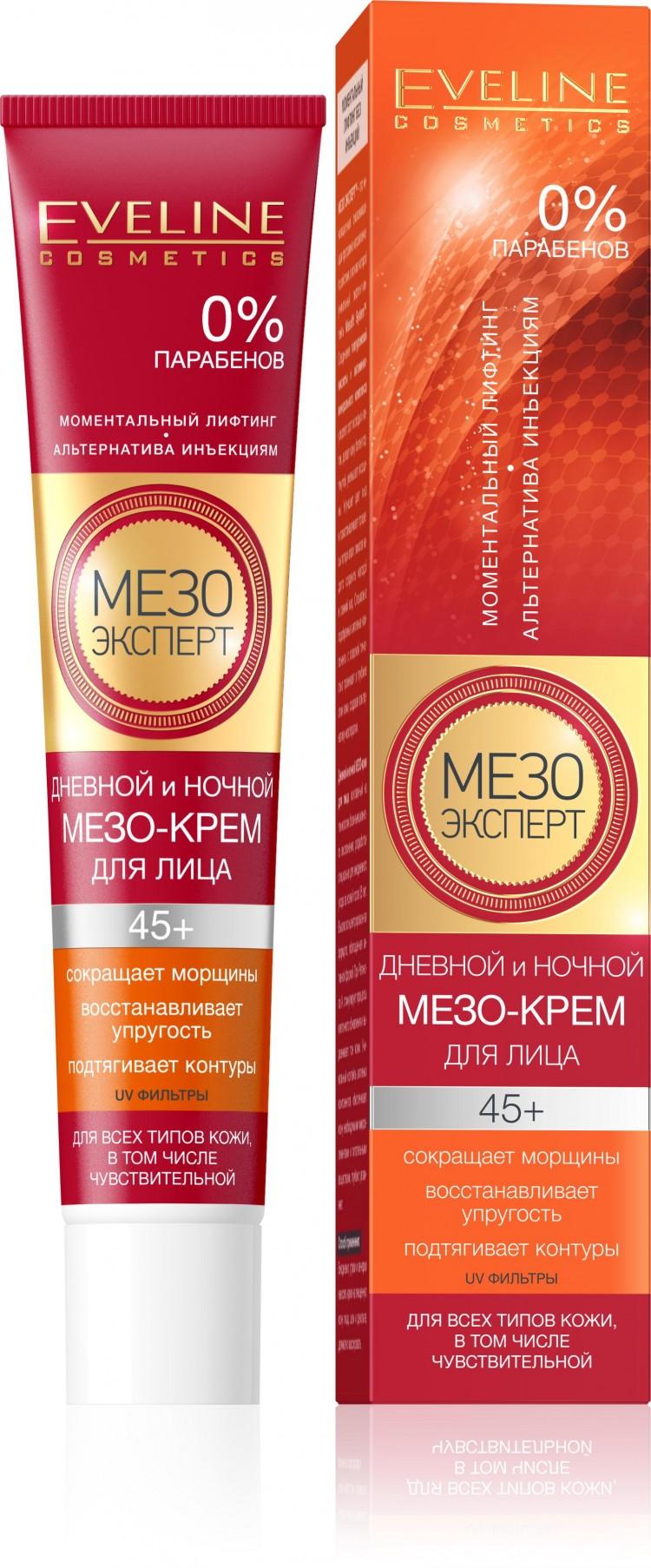 Оптовый каталог парфюмерии, косметики и бытовой химии :: мик парфюм новосибирск.