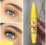 ТУШЬ MAXIM EYES  MASCARA