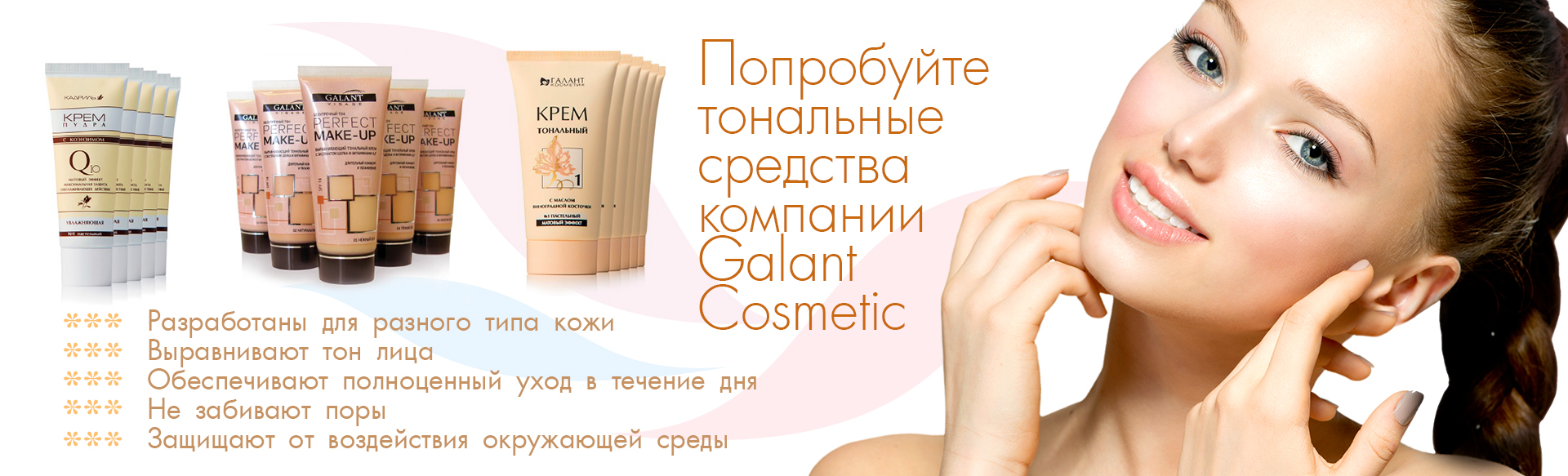 Косметика казахстан онлайн
